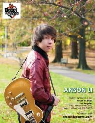 Anson_Li